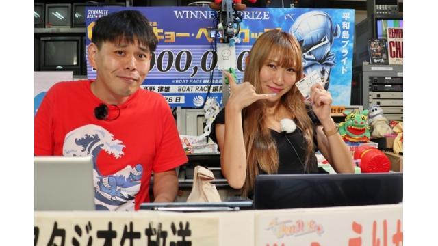 スカパー!・第18回JLC杯 ルーキーシリーズ第14戦「こんせいそんのスタジオ生放送!」 8月2日
