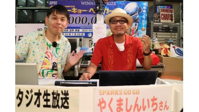 スカパー!・第18回JLC杯 ルーキーシリーズ第14戦「こんせいそんのスタジオ生放送!」 8月3日