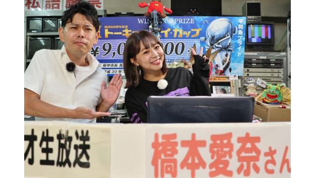 マンスリーBOATRACE杯~Tokyo Nextからの挑戦状 A1級VS東京支部~ 「こんせいそんのスタジオ生放送!」 9月23日