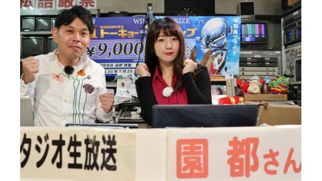 マンスリーBOATRACE杯~Tokyo Nextからの挑戦状 A1級VS東京支部~ 「こんせいそんのスタジオ生放送!」 9月25日