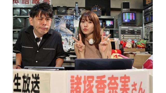 """マクール杯~""""ほぼ""""オール女子戦~ 「こんせいそんのスタジオ生放送!」9月30日"""
