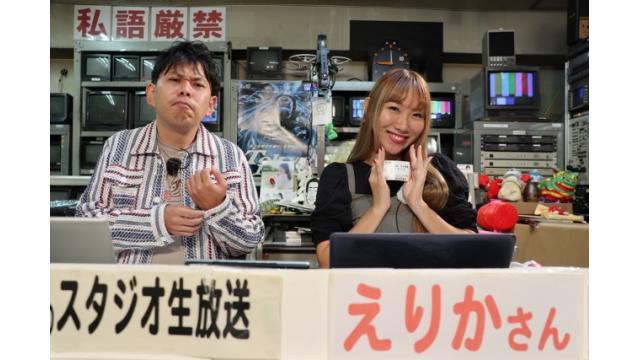 """マクール杯~""""ほぼ""""オール女子戦~ 「こんせいそんのスタジオ生放送!」10月2日"""