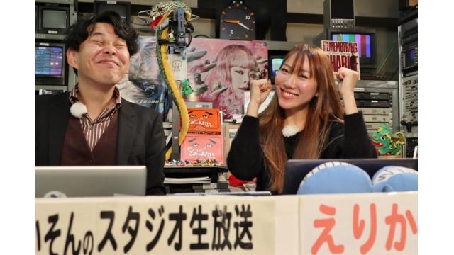 「こんせいそんのスタジオ生放送!」プレミアムG1第7回クイーンズクライマックス 初日
