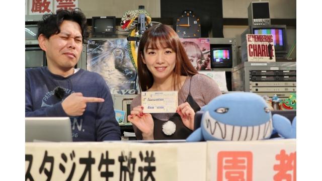 「こんせいそんのスタジオ生放送!」プレミアムG1第7回クイーンズクライマックス 2日目