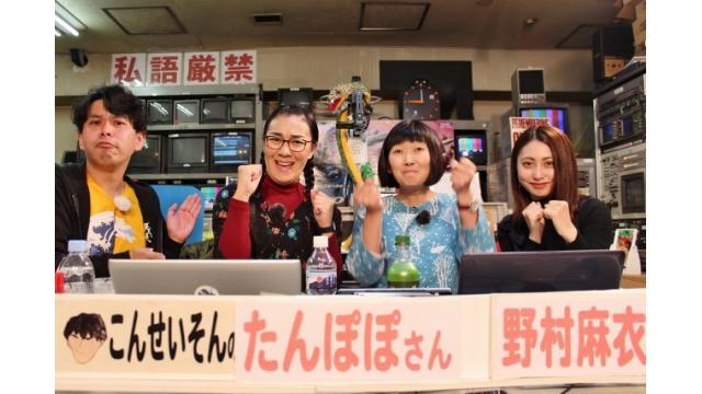 「こんせいそんのスタジオ生放送!」プレミアムG1第7回クイーンズクライマックス 4日目