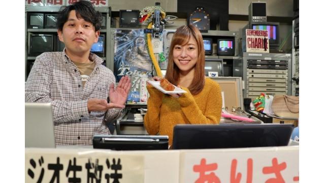 「こんせいそんのスタジオ生放送!」第57回サンケイスポーツ杯争奪 第48回東京ダービー 3日目