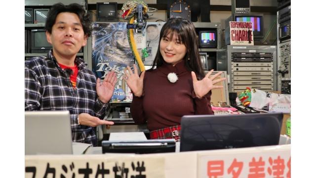 「こんせいそんのスタジオ生放送!」第57回サンケイスポーツ杯争奪 第48回東京ダービー 4日目