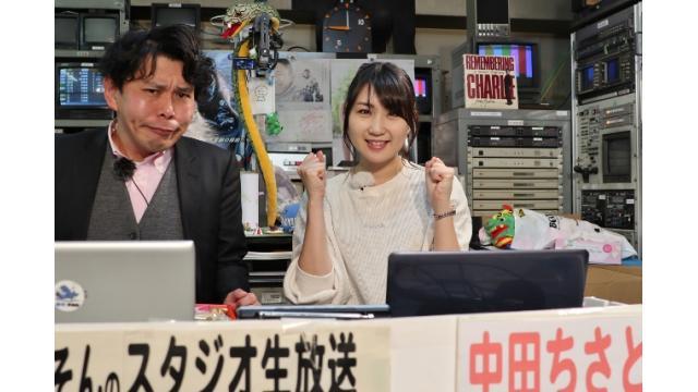 「こんせいそんのスタジオ生放送!」第57回サンケイスポーツ杯争奪 第48回東京ダービー 準優勝戦日