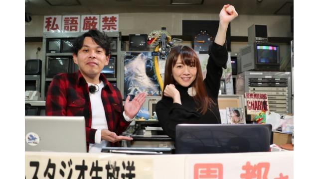 「こんせいそんのスタジオ生放送!」第57回サンケイスポーツ杯争奪 第48回東京ダービー 優勝戦日