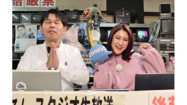 「こんせいそんのスタジオ生放送!」第64回GⅠ関東地区選手権 2日目