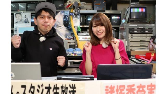 「こんせいそんのスタジオ生放送!」第64回GⅠ関東地区選手権 準優勝戦日