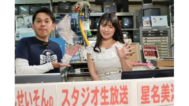 「こんせいそんのスタジオ生放送!」G3平和島レディースカップ 2日目