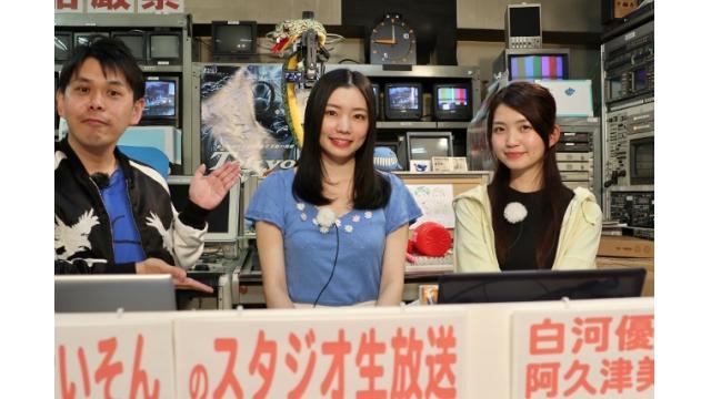 「こんせいそんのスタジオ生放送!」G3平和島レディースカップ 4日目