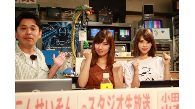 「こんせいそんのスタジオ生放送!」 第64回日刊スポーツ旗 ほぼオール女子戦  3日目