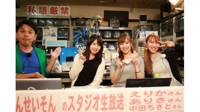 「こんせいそんのスタジオ生放送!」 第64回日刊スポーツ旗 ほぼオール女子戦  優勝戦日