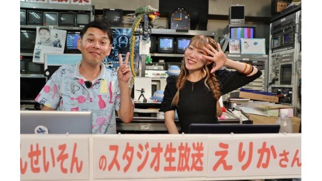 「こんせいそんのスタジオ生放送!」 第33回東京スポーツ賞 ~平和島マスターズ~ 初日