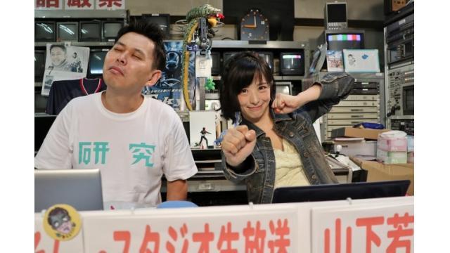「こんせいそんのスタジオ生放送!」第33回東京スポーツ賞 ~平和島マスターズ~ 4日目