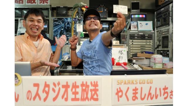 「こんせいそんのスタジオ生放送!」第33回東京スポーツ賞 ~平和島マスターズ~ 5日目