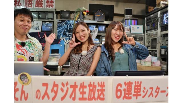 「こんせいそんのスタジオ生放送!」第33回東京スポーツ賞 ~平和島マスターズ~ 最終日