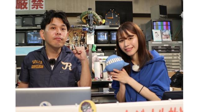 「こんせいそんのスタジオ生放送!」 G1開設65周年記念 トーキョー・ベイ・カップ 10月7日