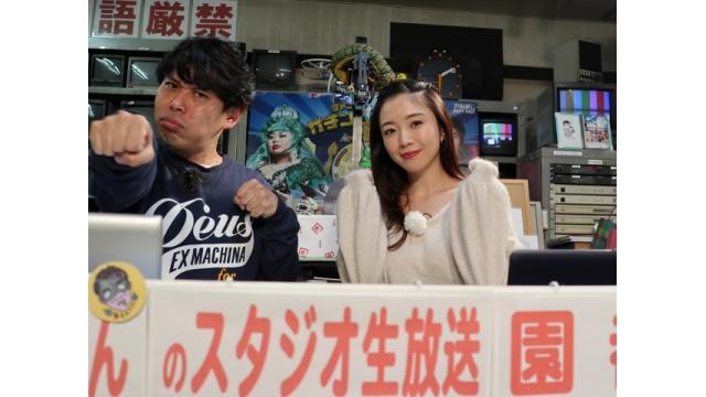 『こんせいそんのスタジオ生放送!』 プレミアムG1 第1回ボートレースバトルチャンピオントーナメント 11月28日
