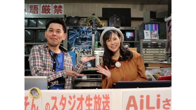 「こんせいそんのスタジオ生放送!」ボートピア横浜開設12周年記念 スカパー!・第19回JLC杯ルーキーシリーズ第22戦 12月9日