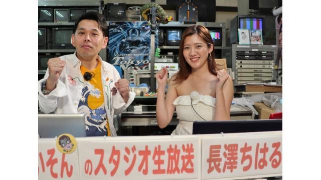 「こんせいそんのスタジオ生放送!」ボートピア横浜開設12周年記念 スカパー!・第19回JLC杯ルーキーシリーズ第22戦 12月10日