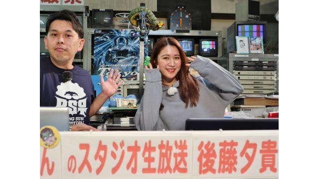 『こんせいそんのスタジオ生放送!』「ボートピア横浜開設12周年記念 スカパー!・第19回JLC杯ルーキーシリーズ第22戦」12月11日