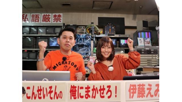 『こんせいそんのスタジオ生放送!』「ボートピア横浜開設12周年記念 スカパー!・第19回JLC杯ルーキーシリーズ第22戦」12月12日