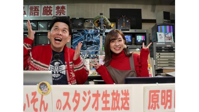 『こんせいそんのスタジオ生放送!』「ボートピア横浜開設12周年記念 スカパー!・第19回JLC杯ルーキーシリーズ第22戦」12月14日