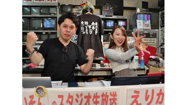 『こんせいそんのスタジオ生放送!』 マンスリーBOATRACE杯・Tokyo Nextからの挑戦状 2月28日
