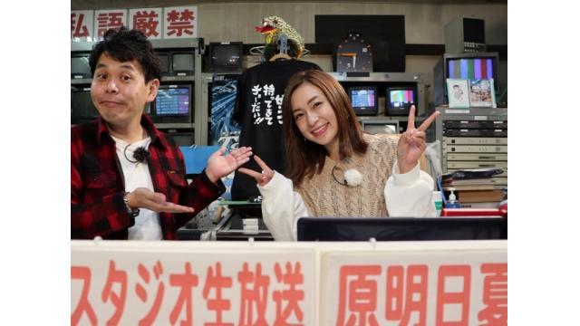『こんせいそんのスタジオ生放送!』 マンスリーBOATRACE杯・Tokyo Nextからの挑戦状 2月29日