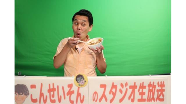 『こんせいそんのスタジオ生放送!』 創刊60周年記念 第34回東京スポーツ賞 4日目