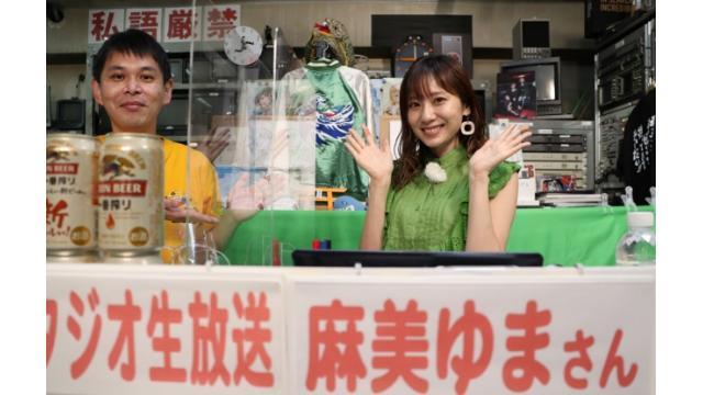 こんせいそんのスタジオ生放送!GⅢ第34回キリンカップ 準優勝戦日