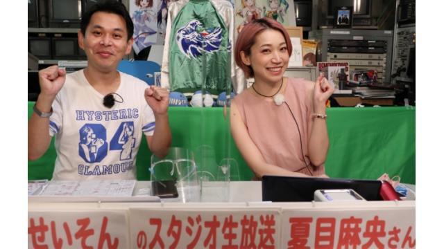 こんせいそんのスタジオ生放送! 第66回スポーツニッポンゴールデンカップ 2日目