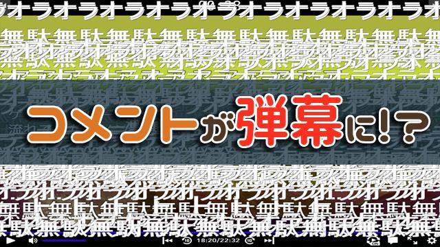 コメントが弾幕に!?『RPGアツマール』今週のおすすめゲーム!!(12月22更新)