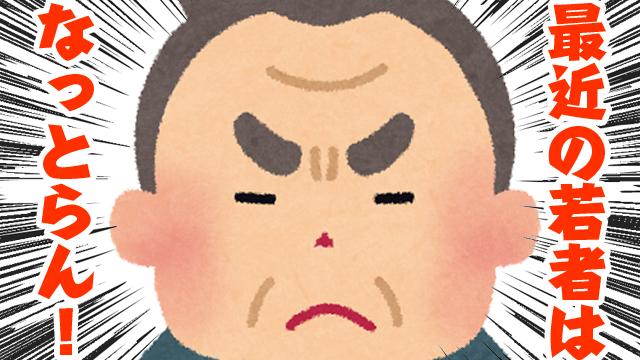 ぶん殴って改心させよ!『RPGアツマール』今週のおすすめゲーム!!(1月19日更新)