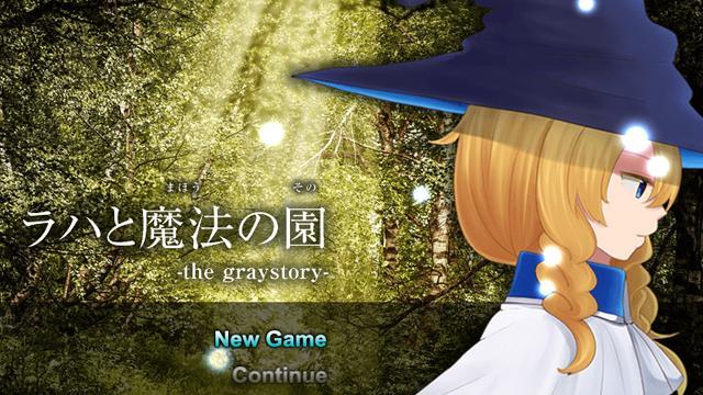 魔法飛び交う学園生活『RPGアツマール』今週のおすすめゲーム!!(1月26日更新)