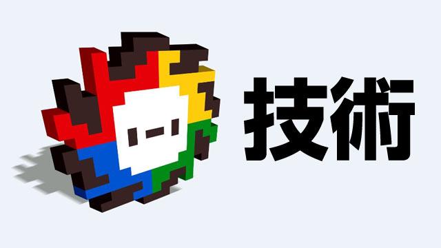 【報告】Google Chromeのフォントレンダリングのバグの修正