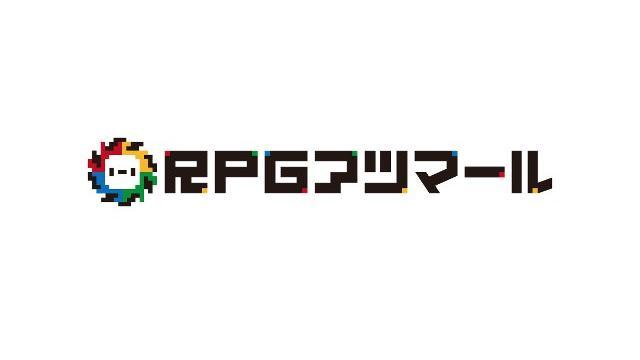 サービス更新情報(9月15日)