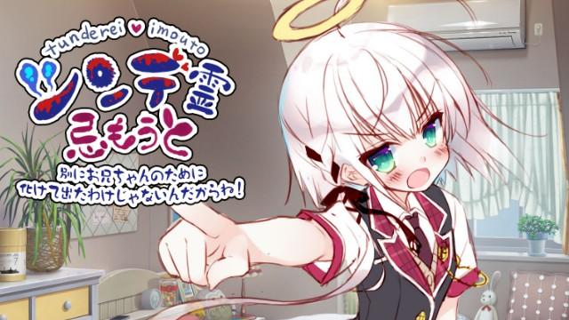 【ゲーム企画支援】「全力ゲーミング!!!」第一弾が公開! そして新作も!!