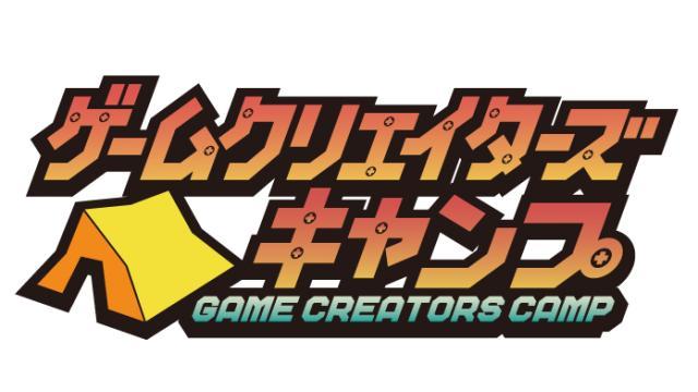 [11/19〆切] あなたのゲームを褒めます! RPGアツマール3周年生ゲーム募集!