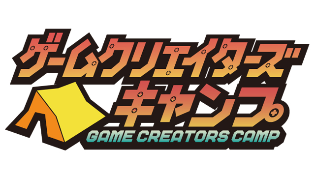 一緒にゲームをレベルアップ! 更新ゲームキャンプ募集のお知らせ【3/28まで】