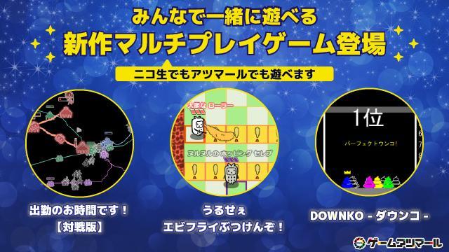 【6月リリース】マルチプレイゲームキャンプ作品の紹介