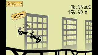 """【超会議2015】 Unityで """"荷物を運ぶゲーム""""を作ろう 「改造自作ゲームジャム」1日目参加者募集!"""