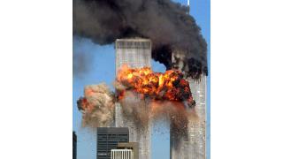 米国が911テロにサウジ政府が関わっていることを示唆 自作自演テロのなすりつけ合い