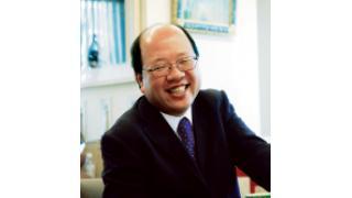 株式会社船井本社の代表取締役、船井勝仁氏に『〔詐欺〕経済学言論』の書評をいただく