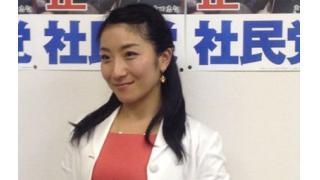 共産党と社民党の東京選挙区の有望な候補者の集会に参加 必要な高木候補の医療大麻解禁