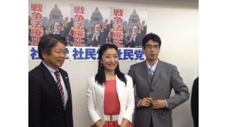 参議院選が公示 東京選挙区では増山れなと三宅洋平が一押し 比例は共産党、社民党、生活の党