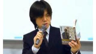 反ジャーナリストの高橋清隆氏から『世界を騙し続けた洗脳政治学原論』の書評をいただく